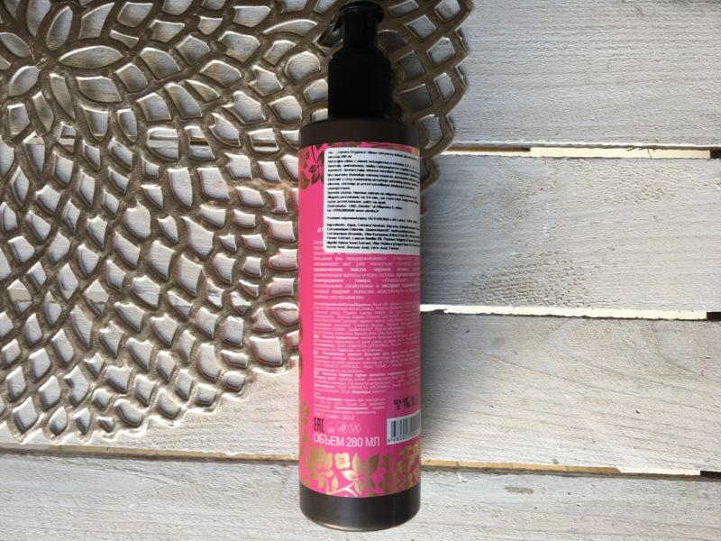 Naturalna odżywka do włosów Planeta Organica