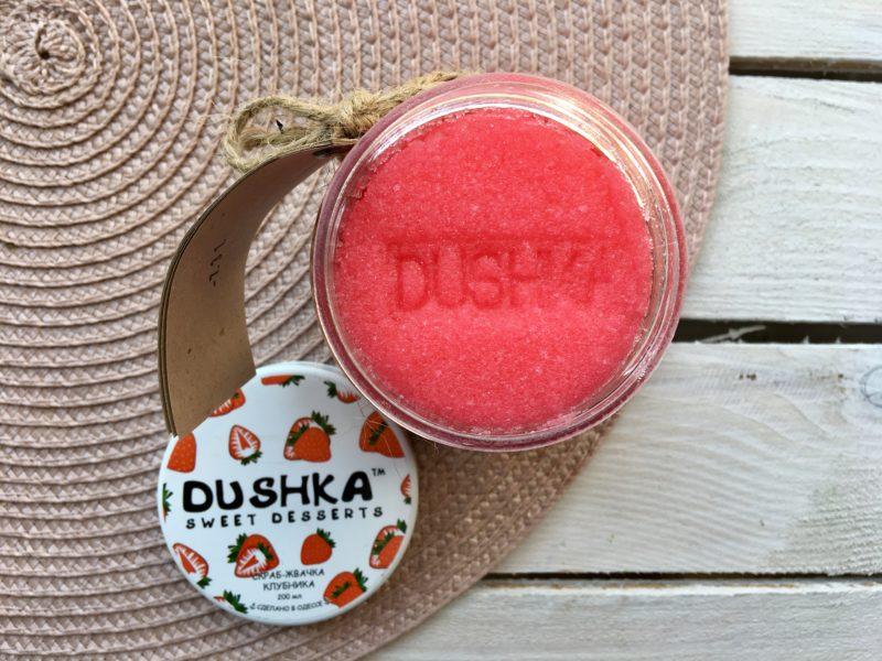 Peeling-guma truskawka DUSHKA